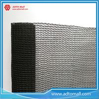 Picture of American Standard Black Safety Net