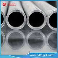 Picture of Thermoforming Steel Pipe
