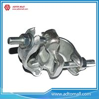 Picture of Drop Forged Double scaffold clamps building materials & supplies